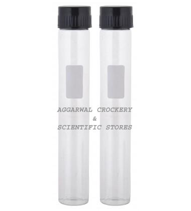 Aggarwal Crockery & Scientific Stores Media Bottle 50ml Borosilicate Glass (Pack of 2)